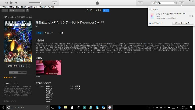 f:id:p-524yukinaga:20170531174757j:image