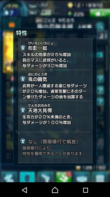 f:id:p-524yukinaga:20170712181348j:image