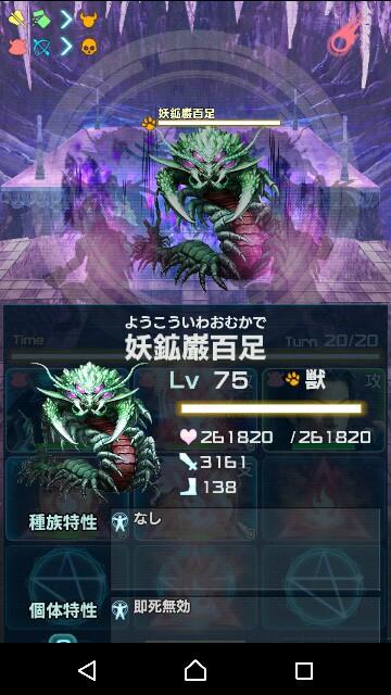 f:id:p-524yukinaga:20170712181429j:image