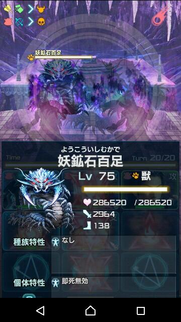 f:id:p-524yukinaga:20170712181438j:image