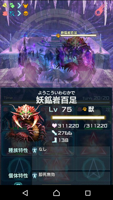 f:id:p-524yukinaga:20170712181505j:image