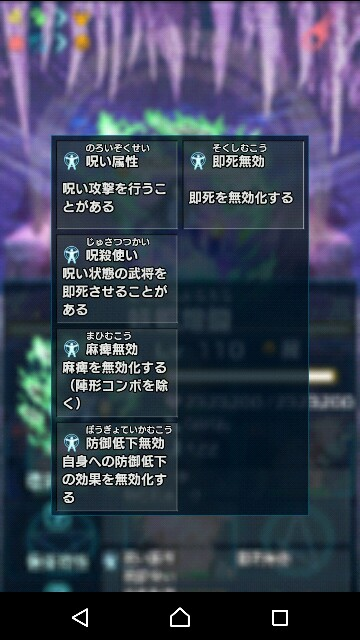 f:id:p-524yukinaga:20170712182326j:image