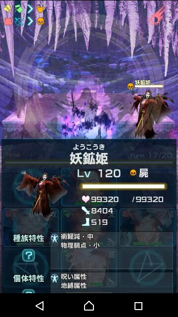 f:id:p-524yukinaga:20170712182402j:image