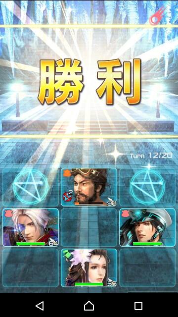 f:id:p-524yukinaga:20170712182640j:image