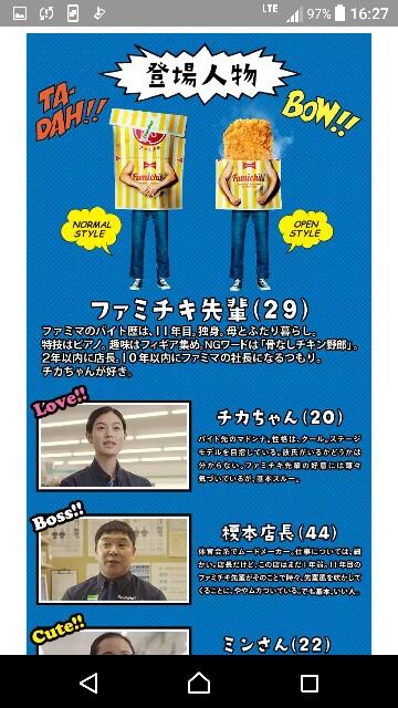 f:id:p-524yukinaga:20170722164048j:image
