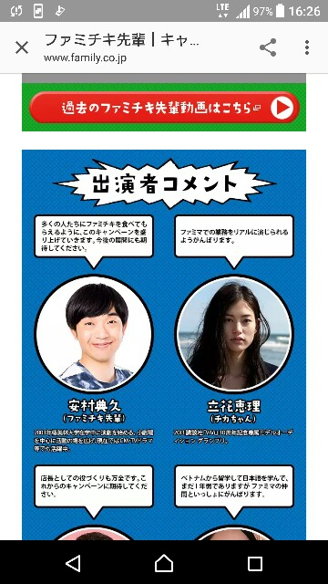 f:id:p-524yukinaga:20170722164058j:image