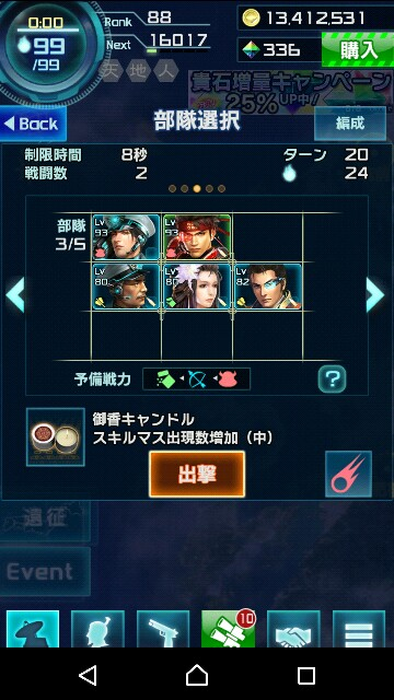 f:id:p-524yukinaga:20170729141854j:image