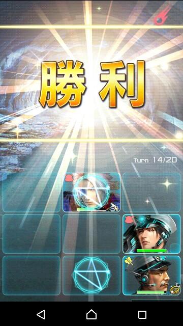 f:id:p-524yukinaga:20170729142713j:image