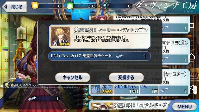 f:id:p-524yukinaga:20170730170909j:image