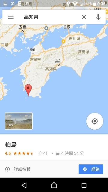 f:id:p-524yukinaga:20170820011333j:image