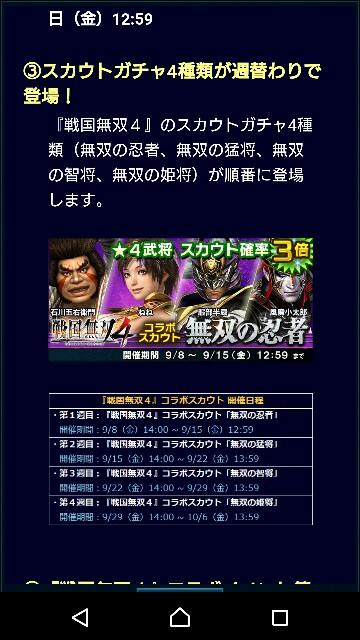 f:id:p-524yukinaga:20170901043720j:image