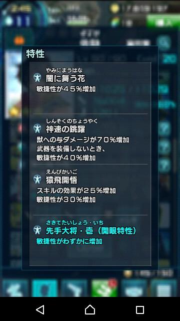 f:id:p-524yukinaga:20170916114539j:image