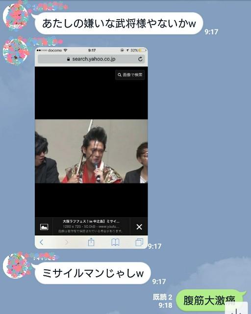 f:id:p-524yukinaga:20170924000316j:image