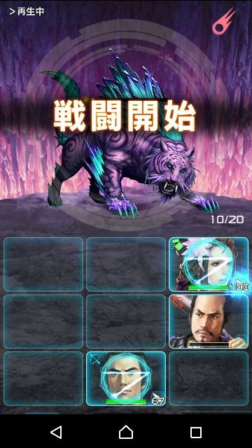 f:id:p-524yukinaga:20171112010136j:image