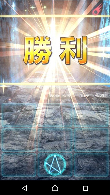 f:id:p-524yukinaga:20171112010251j:image