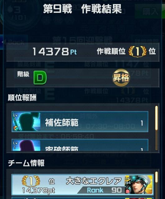 f:id:p-524yukinaga:20171118015718j:image