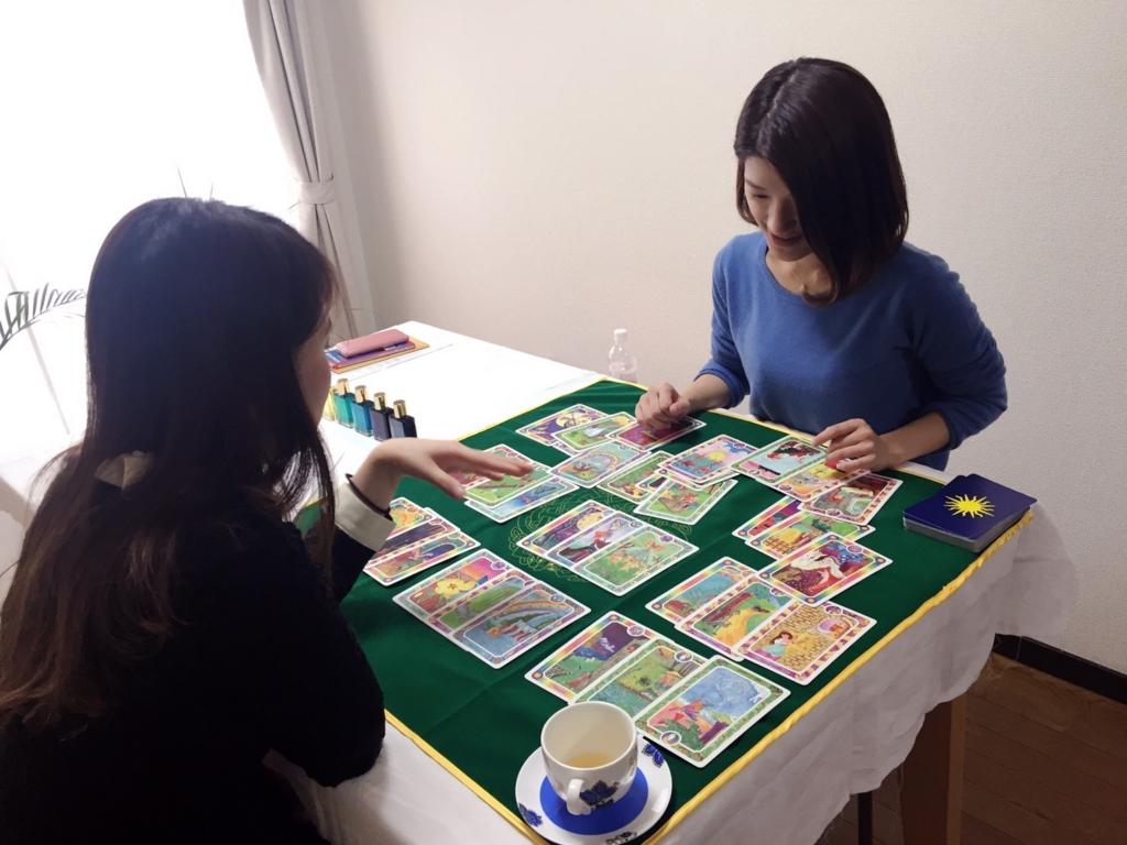 f:id:p-chan-kirakira:20160814180653j:plain
