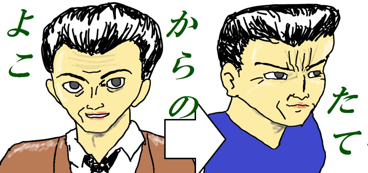 f:id:p-each:20200728200834p:plain