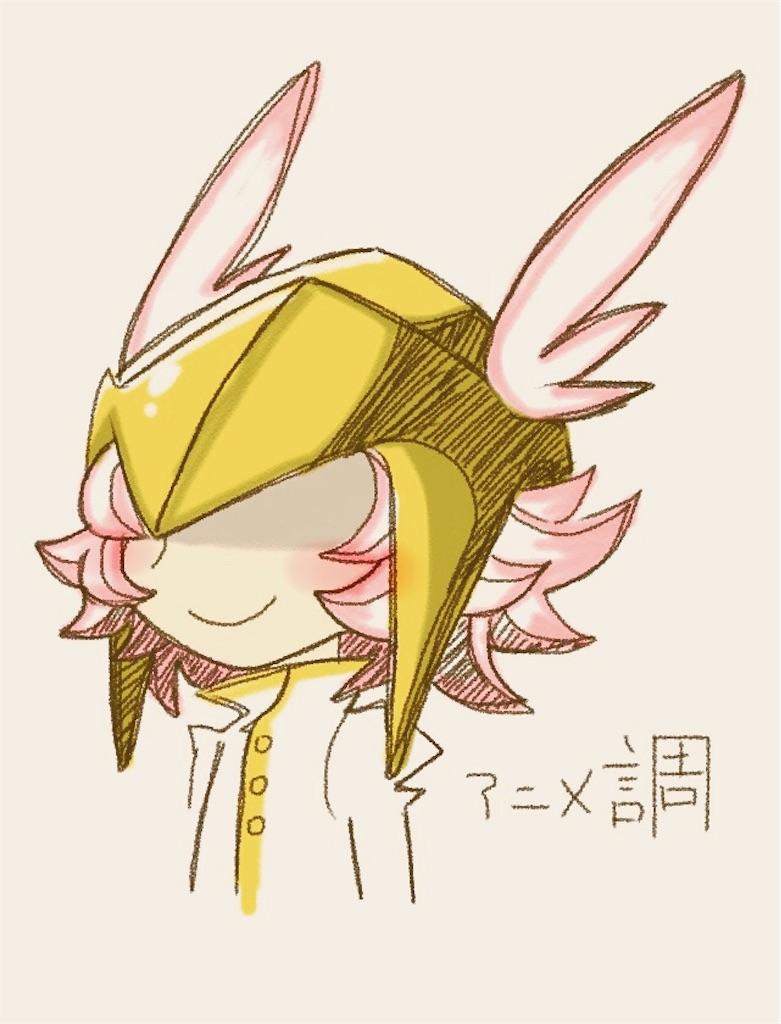 f:id:p-feather-san:20170522064243j:image
