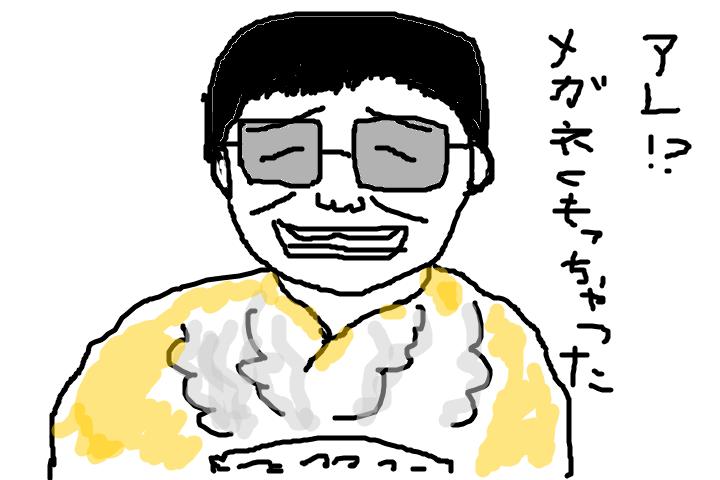 f:id:p-man2324:20200615225950p:plain