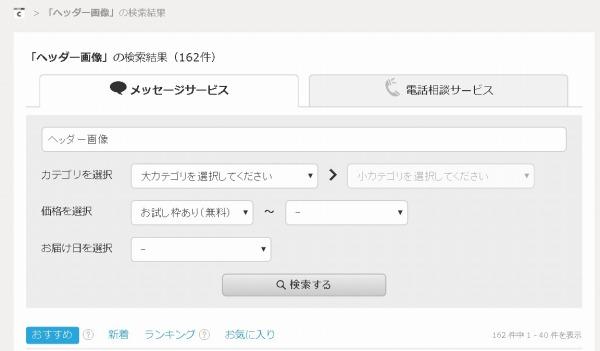f:id:p-n-3-p-n-3:20160916171443j:plain