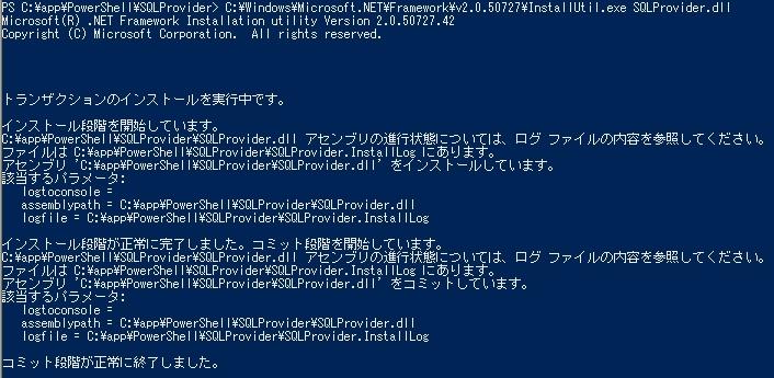 f:id:p-nix:20070622124214j:image