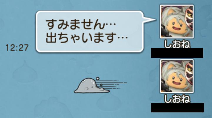 f:id:p-tengu:20200916184811p:plain