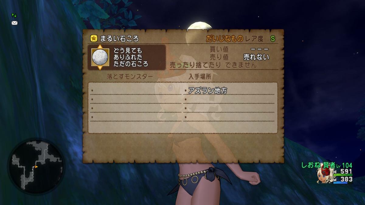 f:id:p-tengu:20200918180809j:plain