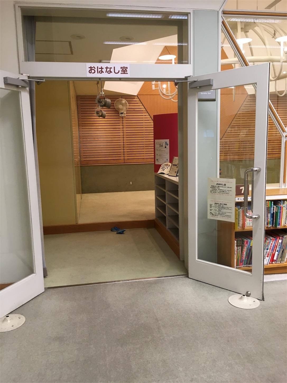 岐阜県図書館 岐阜市 - つーさん...