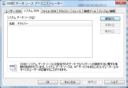 f:id:p1nk5p1der:20121104004106p:image