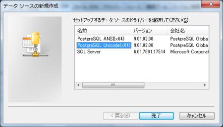 f:id:p1nk5p1der:20121104004107p:image