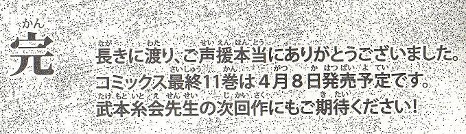 20160130132647
