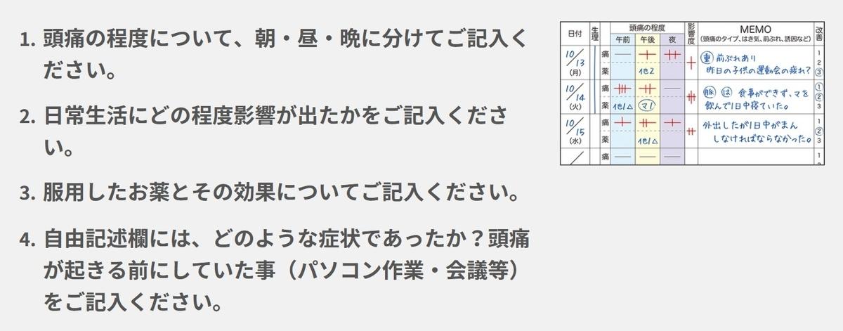 f:id:p_kun:20201224183217j:plain