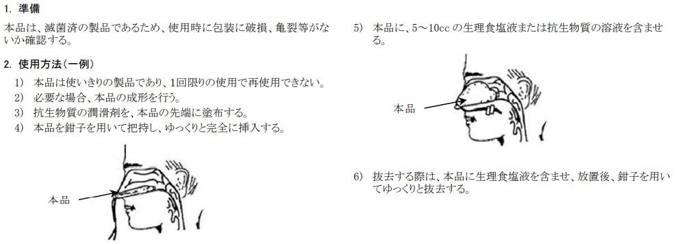 f:id:p_kun:20201226224150j:plain