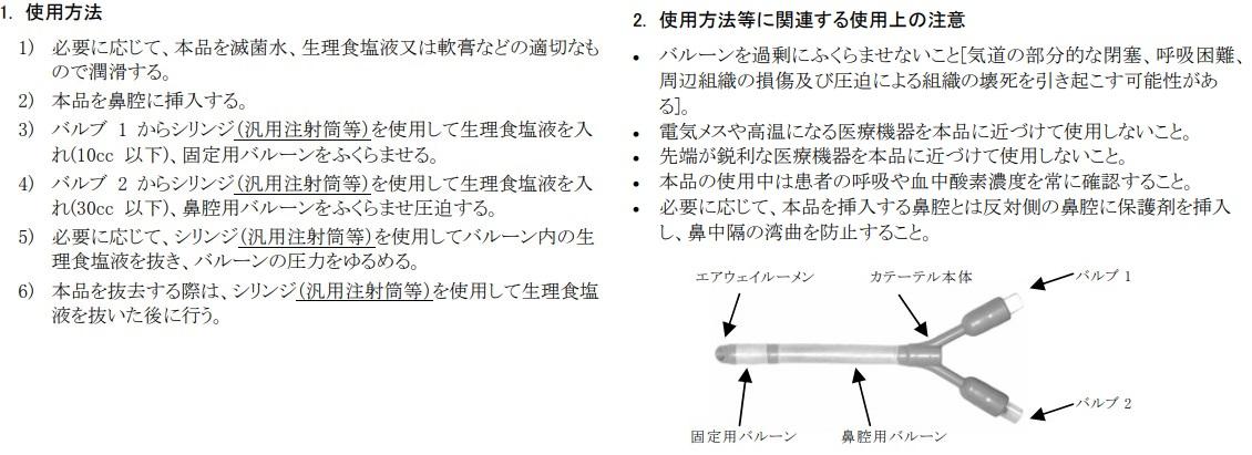 f:id:p_kun:20201227135921j:plain