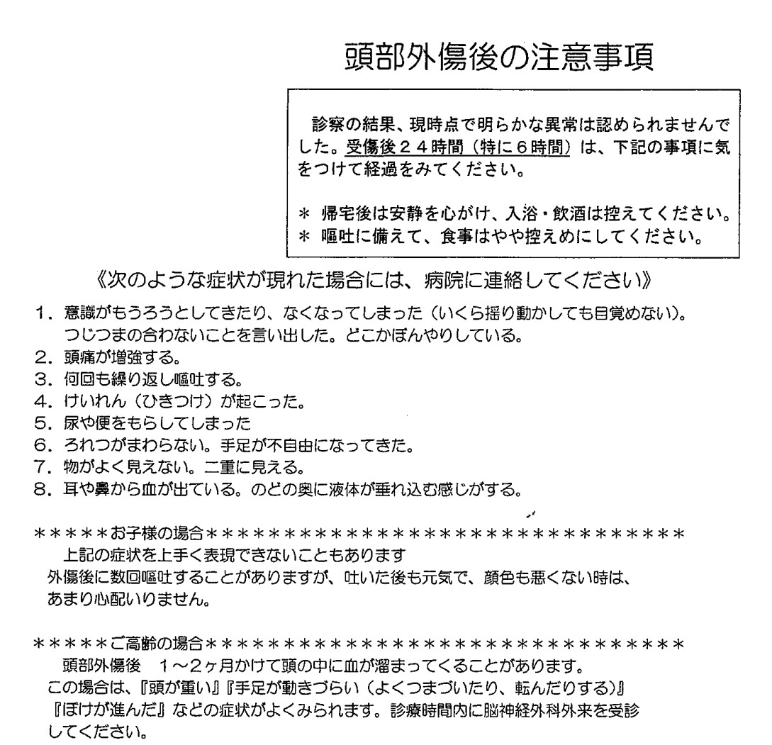 f:id:p_kun:20210418194633j:plain