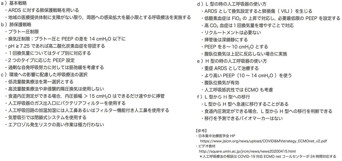 f:id:p_kun:20210828214757j:plain
