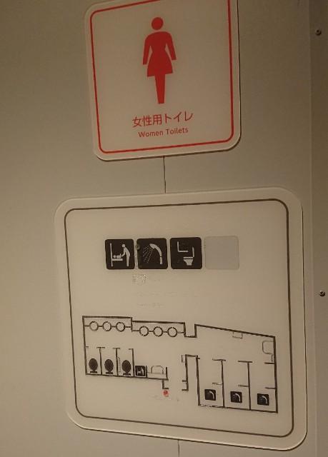 2デッキ トイレ