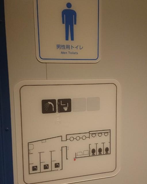 2デッキ 男子トイレ