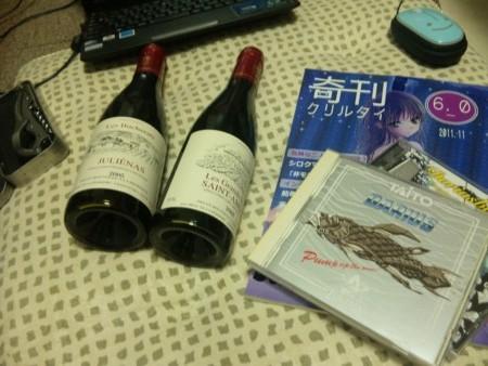 f:id:p_shirokuma:20111116194802j:image