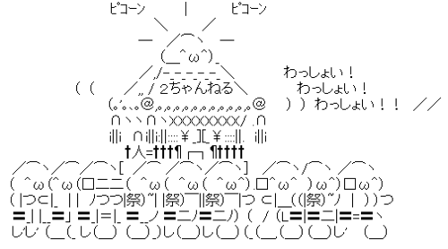 f:id:p_shirokuma:20170601092834p:image