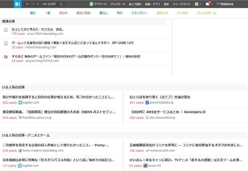 f:id:p_shirokuma:20200107154034p:image