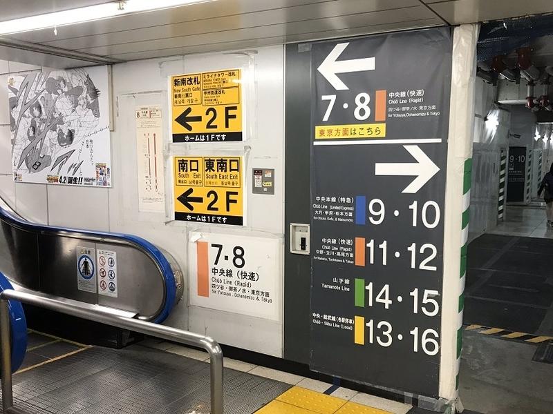 f:id:p_shirokuma:20200225185650j:image