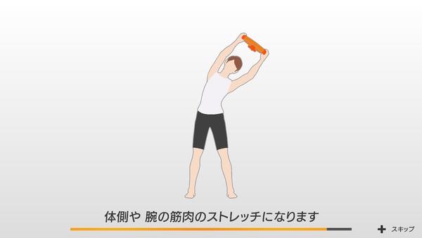 f:id:p_shirokuma:20201011114359j:image