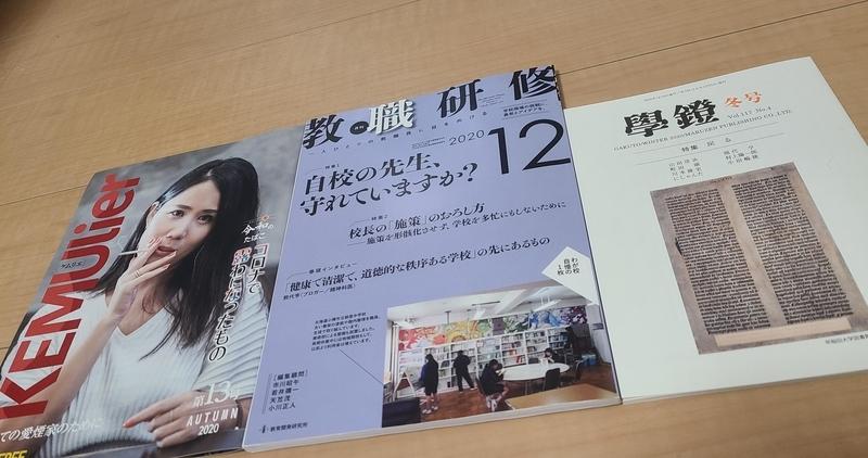 f:id:p_shirokuma:20201201183106j:image