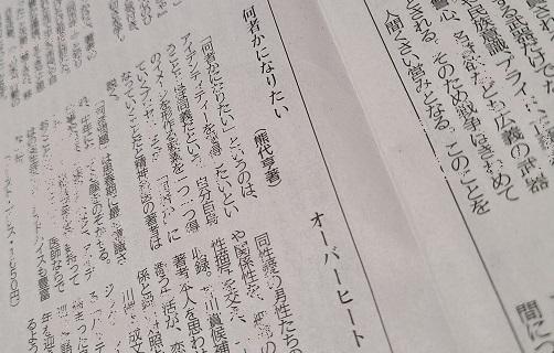f:id:p_shirokuma:20211011125512j:image