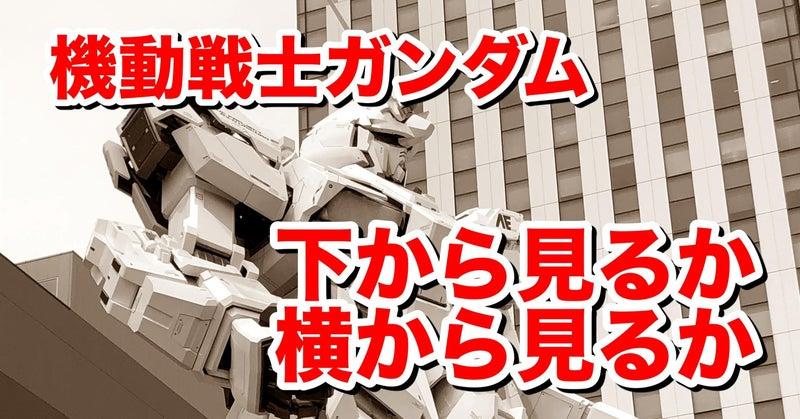 f:id:p_tenchan321:20210117011433j:plain