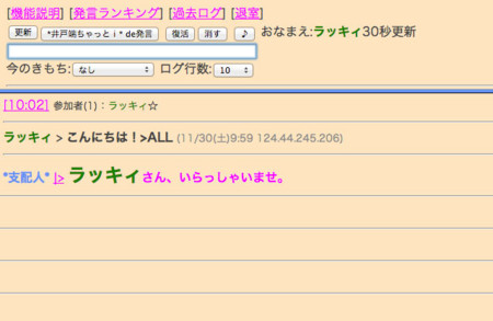 f:id:p_tenchan321:20210117093136j:plain
