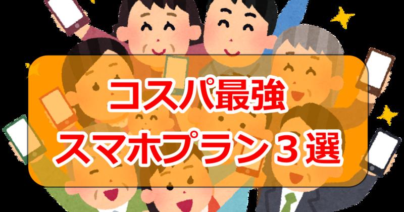 f:id:p_tenchan321:20210730231652p:plain