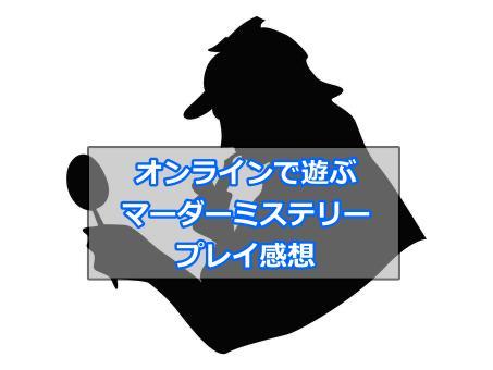 f:id:p_tenchan321:20210921204943j:plain